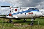 Yakolev Yak-40K 'CCCP-87490' (39554475152).jpg