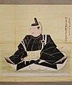 Yamanouchi Tadayoshi.JPG