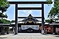Yasukuni Shrine, Chiyoda City; June 2012 (09).jpg