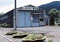 Yatake Station-02.jpg