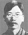 Yokoyama Gennosuke.jpg