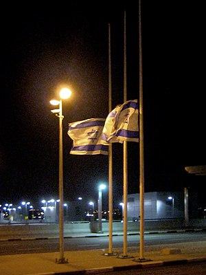 Yom HaShoah - Image: Yom Ha Shoah Flags halfmast
