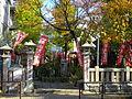 Yoshiwara Benzaiten.JPG