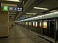 Yuanmingyuanpark station.jpg