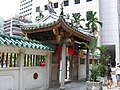 Yueh Hai Ching Temple 4, Mar 06.JPG