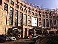 Yuhuan Development Building.jpg