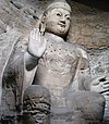 Yungang Grottoes-monument2.jpg