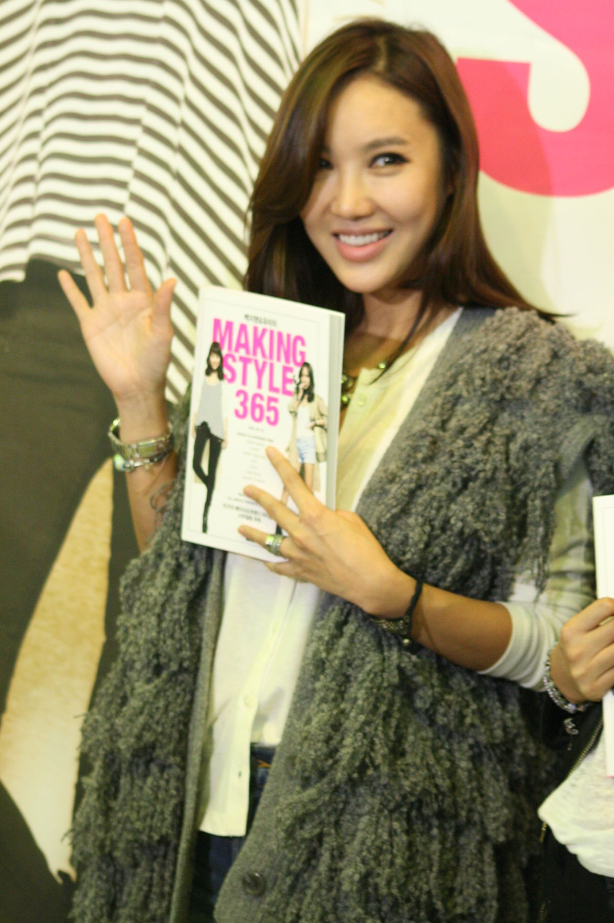 Yuri (Korean singer) - Wikipedia