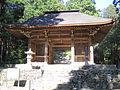 Zaikaji Temple (Nio-mon).jpg