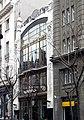 Zgrada Robnog Magazina, Kralja Petra 16, Beograd 1.jpg