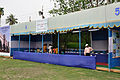 Zoological Survey of India Pavillion - Science & Technology Exhibition - Palta - North 24 Parganas 2012-04-11 9598.JPG
