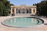 Zoroastrian Fire Temple, Yazd 01.jpg