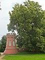"""""""Ладья"""" - одна из башен въездных ворот.JPG"""