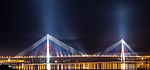 """Russian bridge"" in Vladivostok.jpg"