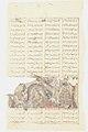 """""""Rustam Shoots Isfandiyar in the Eye"""", Folio from a Shahnama (Book of Kings) MET TR314.5.2003.jpeg"""