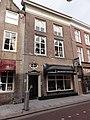 's-Hertogenbosch Rijksmonument 21920 Vughtserstraat 73A,B.JPG