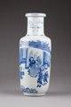 Östasiatisk keramik. Vas - Hallwylska museet - 95644.tif