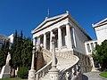 Εθνική Βιβλιοθήκη Αθηνών.jpg