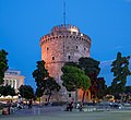 Λευκός Πύργος 1548.jpg