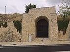 Πύλη προμαχώνα Ιησού, Ηράκλειο 4646.jpg