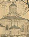 Архитектурне обличчя Полтави. 1919. № 7. Церква св. Миколи з південно-східнього краю.png