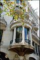 Барселона - panoramio (45).jpg