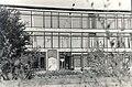 Библиотека1969.jpg