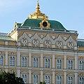 Большой Кремлевский дворец, фрагмент фасада, вид с Москвы-реки.jpg