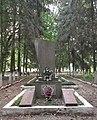 Братська могила партійно-радянського активу - жертв УБН, с. Тучин.JPG