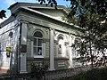 Будинок, у якому розташовувався перший Маріупольський ревком 01.JPG