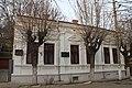 Будинок-музей Ольги Кобилянської.JPG