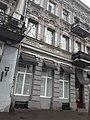Будинок прибутковий Шполянського в Одесі.jpg
