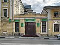 Ворота, улица Советская, 10, 12.jpg