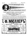 Граммофонный мир. 1911. №14.pdf