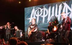 Группа «Аффинаж» на Благотворительном Фестивале «Разные Люди — Рок-музыканты помогают детям».png