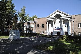 Prokopyevsk City in Kemerovo Oblast, Russia