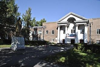 Prokopyevsk - Artyom Palace of Culture