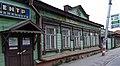 Дом, в котором родился и жил публицист и литератор Глинка.jpg