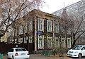 Дом с каменным флигелем Юдина Г.В. (Красноярск, Урицкого, 123).JPG