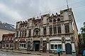 Жилой дом, улица Алексеевская, 23.jpg
