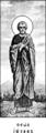 Жития Святых (1903-1911) - икона 04263 Иосиф.png
