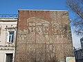 Здание банка Медведниковых, торец здания, улица Карла Маркса, 31, Иркутск, Иркутская область.jpg