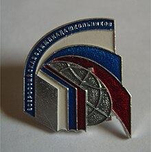 ответы всероссийская олимпиада школьников по химии 2013