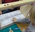 Исследование способностей формировать понятия у ребенка 4-х лет 3.jpg