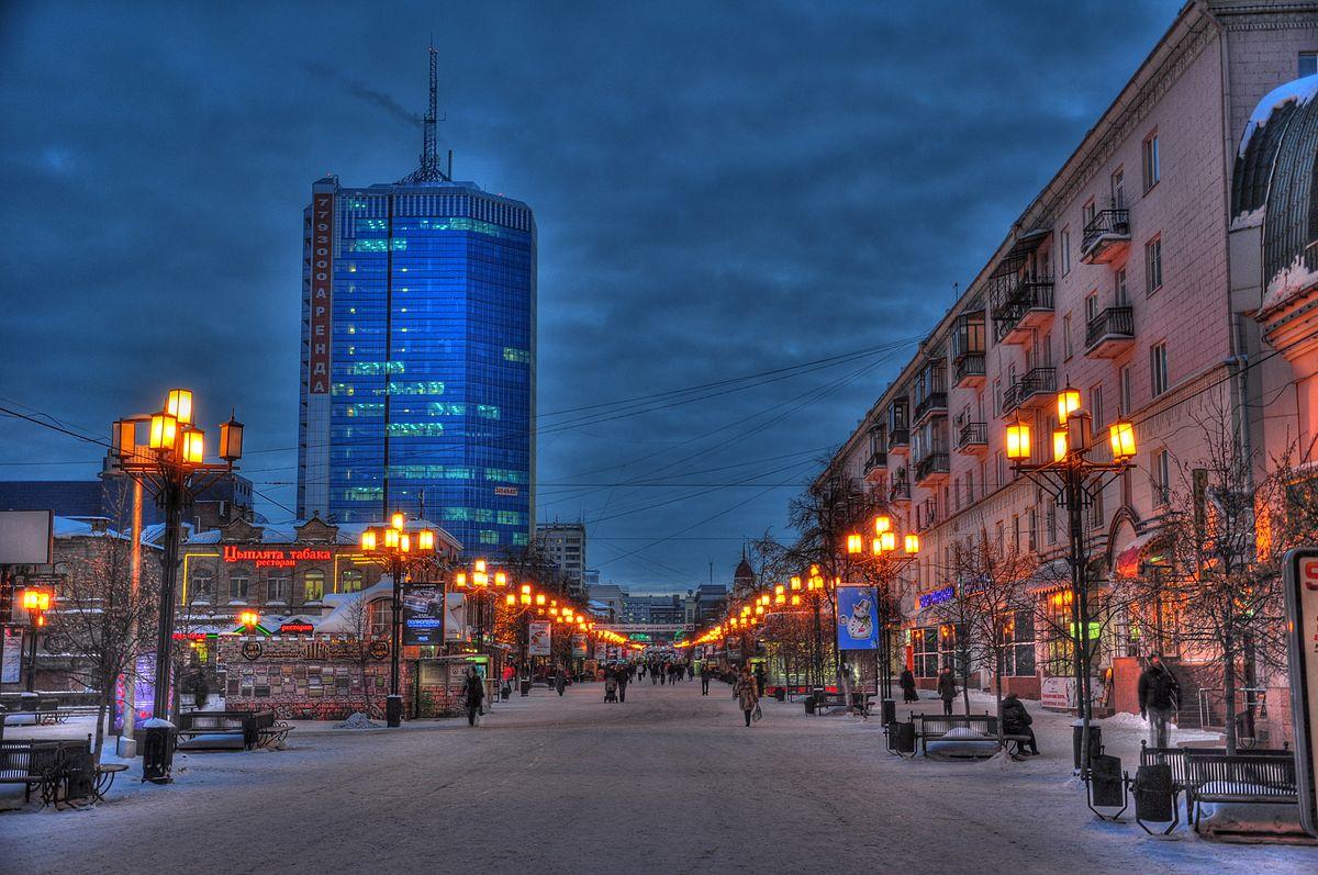 Челябинск — Путеводитель Викигид Wikivoyage