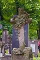 Комплекс пам'яток «Личаківський цвинтар», Вулиця Мечникова, 49.jpg