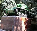 Константиновка, танк Т-70 на постаменте.jpg
