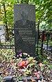 Красненькое кладбище Могила Мирошникова А.К.jpg