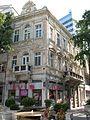 Къща на ул. Александровска - panoramio (2).jpg