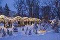 Маріїнський парк DSC 1660.jpg